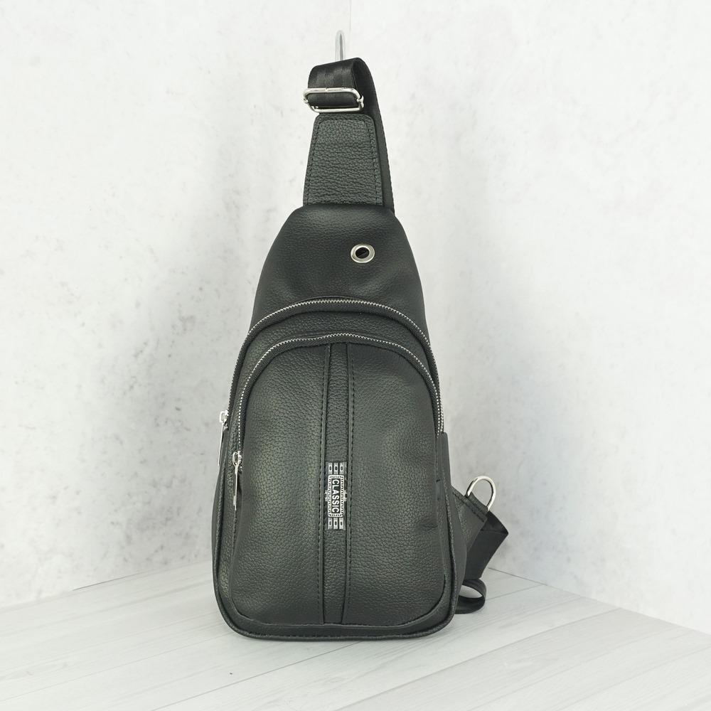 Кожаная мужская сумка рюкзак №1005-1 черный