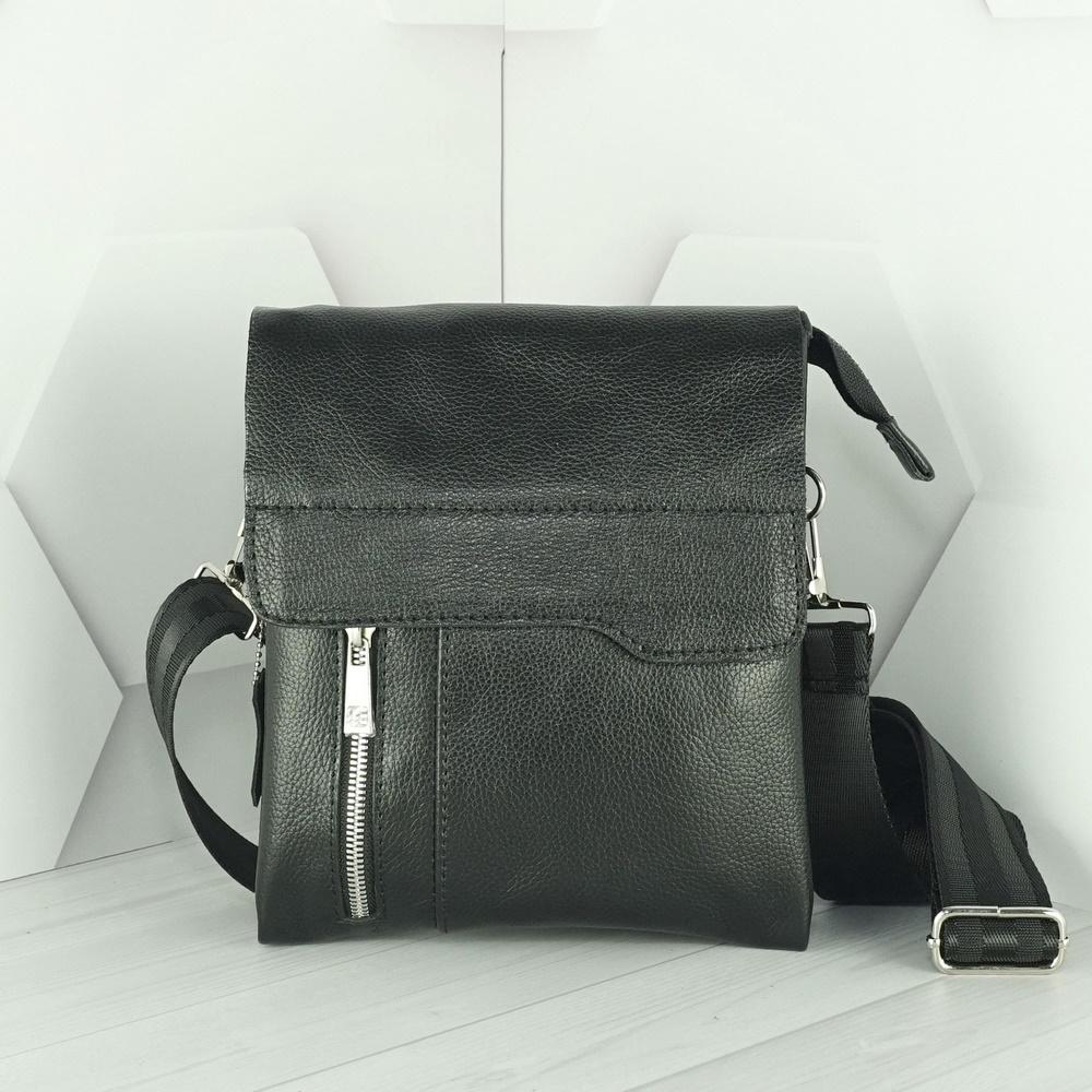 Кожаная мужская сумка №1001 черная